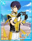 (Yellow of Hope) Shinobu Sengoku