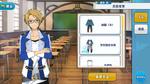 Makoto Yuuki Academy Idol Uniform