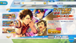 RYUSEITAI Unit Collection Tetora Nagumo Scouting Area