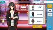 Rei Sakuma Setsubun Practice Outfit