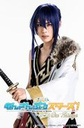 Souma Stage Play Official