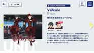 Valkyrie In-Game Unit Profile 2020