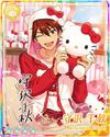 (Deep Red Friendship) Chiaki Morisawa Rainbow Road Bloomed