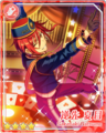 (Eccentric Secret) Natsume Sakasaki Bloomed