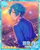 (Silent Wisteria) Kanata Shinkai
