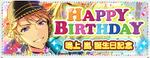 Arashi Narukami Birthday 2019 Banner