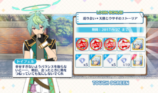 Merc Storia Collaboration Day 4 Login Preview