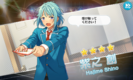 (Letter of Support) Hajime Shino Scout CG