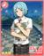 (Star of the Sky) Hajime Shino