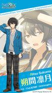 2nd Anniversary Ritsu Sakuma 640x1136
