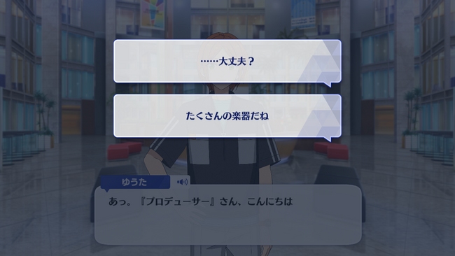 CosPro Challenge Yuta Aoi 2
