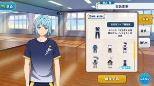Hajime Shino Tsukimi Practice Outfit