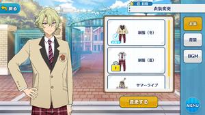Hiyori Tomoe Student Uniform Outfit