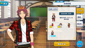 Mao Isara Today's Protagonist (Crown) Outfit