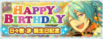 Wataru Hibiki Birthday 2019 Banner