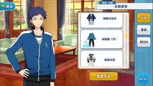 Yuzuru Fushimi PE Uniform (Winter) Outfit