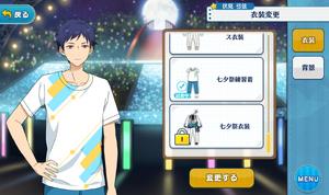 Yuzuru Fushimi Tanabata Practice Outfit