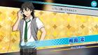 (String Telephone) Rei Sakuma Scout CG