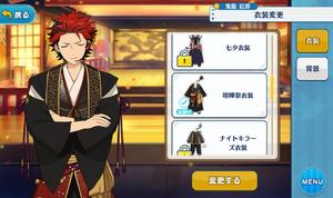 Kuro Kiryu Quarrel Festival Outfit