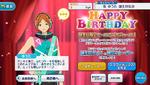 Yuta Aoi Birthday 2019 Campaign