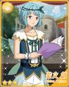 (Gentle Faerie) Hajime Shino