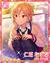 (Happy Chocolat) Nazuna Nito