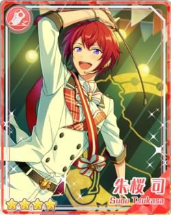 (Horse Riding and Pride) Tsukasa Suou Bloomed
