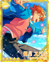(Youth that Begins Here) Subaru Akehoshi