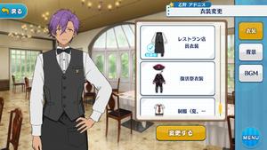 Adonis Otogari Restaurant Clerk Outfit