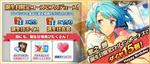 Hajime Shino Birthday 2017 Twitter Banner