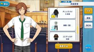 Madara Mikejima Summer Uniform Outfit