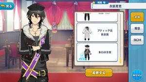 Rei Sakuma Today's Protagonist (Sash) Outfit