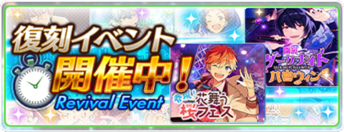 Revival Event Banner