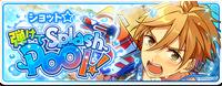 Shot☆Splash Pool! Banner