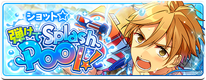 Shot☆Splash Pool! Banner