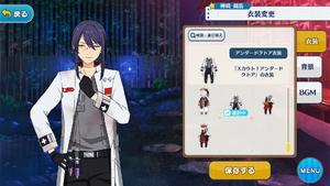 Souma Kanzaki Underdoctor Outfit