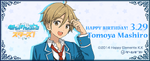 Tomoya Mashiro Birthday 2017 Gamegift Banner