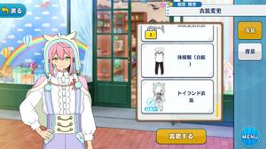 Tori Himemiya Toyland Outfit
