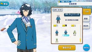 Tsumugi Aoba Student Uniform (Winter + Scarf + Snow) Outfit