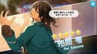 (At Twilight) Rei Sakuma Scout CG