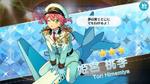 (Cute Pilot) Tori Himemiya Scout CG