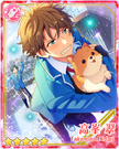 (Dog of the New Year) Midori Takamine