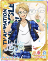 (Trickstar's Cautious Star) Makoto Yuuki Rainbow Road Bloomed