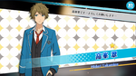 Midori Takamine (Card) Scout CG