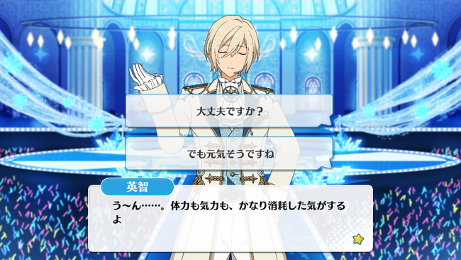 Noel*The Angels' Starlight Festival Eichi Tenshouin Special Event 2