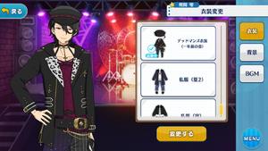 Rei Sakuma DEADMANZ (2nd Year Appearance) Outfit