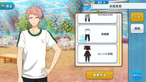 Shu Itsuki PE Uniform Outfit