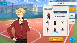 Sora Harukawa PE Uniform (Winter) Outfit