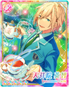 (Angel's Wings) Eichi Tenshouin Rainbow Road