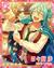 (Glittering Daydream) Wataru Hibiki